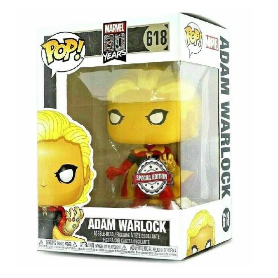 Guardian of The Galaxy POP! Vinyl Figure Adam Warlock 80th Anniversary Limited 9 cm