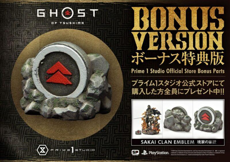 Ghost of Tsushima Statue 1/4 Jin Sakai Deluxe Bonus Version 58 cm