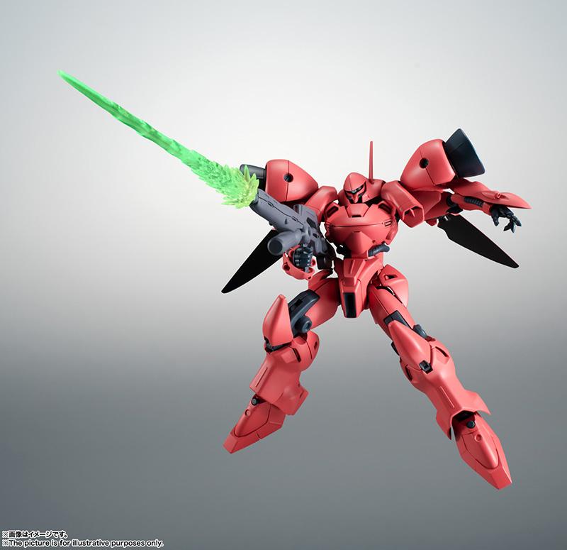 RS AGX-04 GERBERA-TETRA VER. A.N.I.M.E.